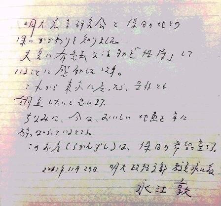 20151129_185826.jpg