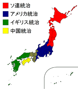 260px-Divide-and-rule_plan_of_Japan.png