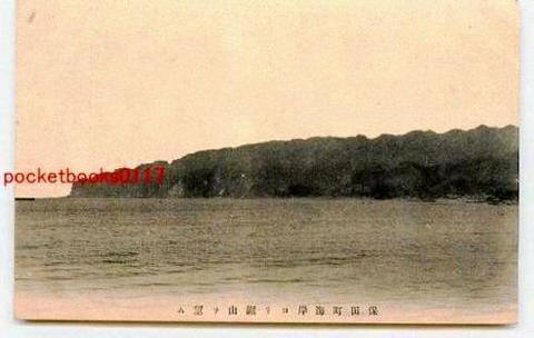 千葉 保田町海岸より鋸山.jpg