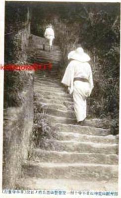 千葉 鋸山 日本寺 自然の石段2.jpg