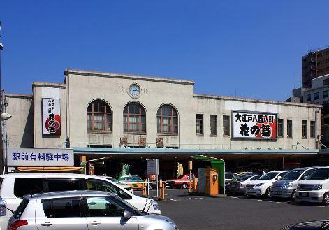 Ryōgoku_Station.JPG