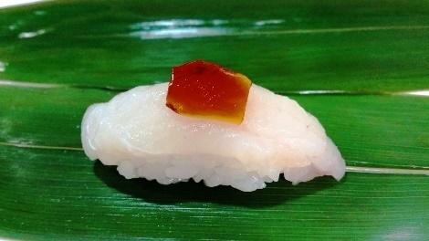 fugu470.jpg
