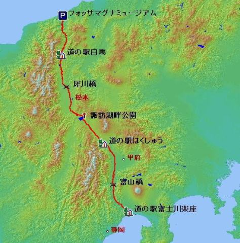 itoigawa2.jpg
