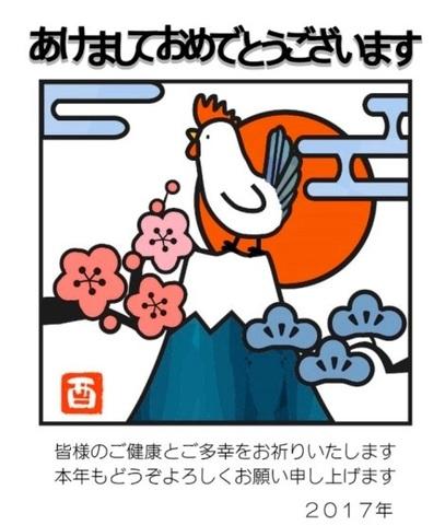 tori70.jpg