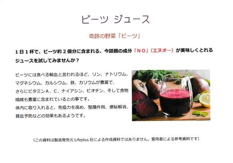 スキャン_20200605 (2).png